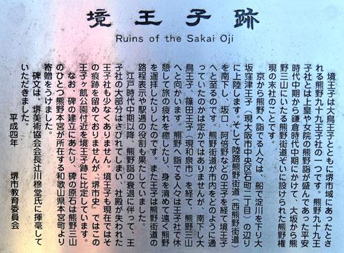 kumanokodo 熊野古道03 浅香山~...